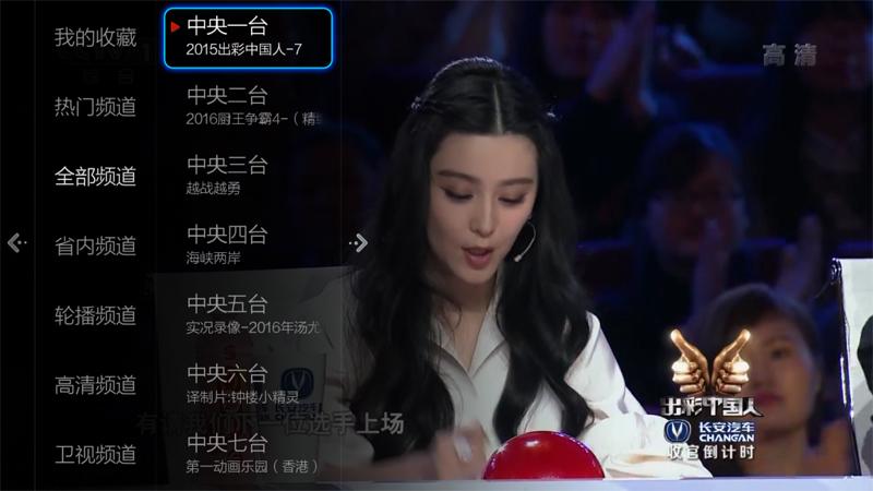 华为悦盒EC6106V3