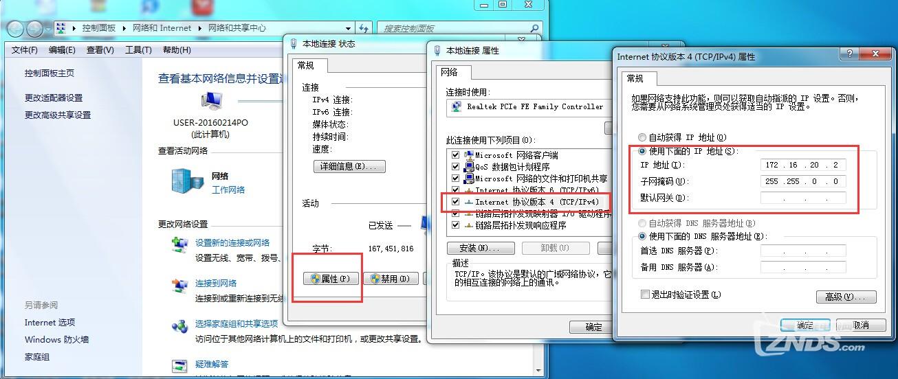 华为 EC6108V9A