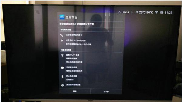 PPTV 65C2