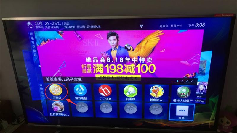 夏普 LCD-60LX960A