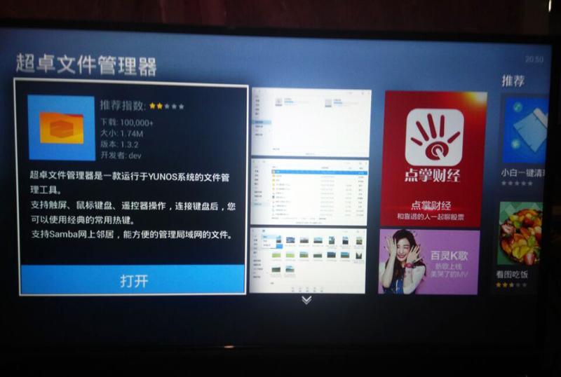 夏普 LCD-58MY83A