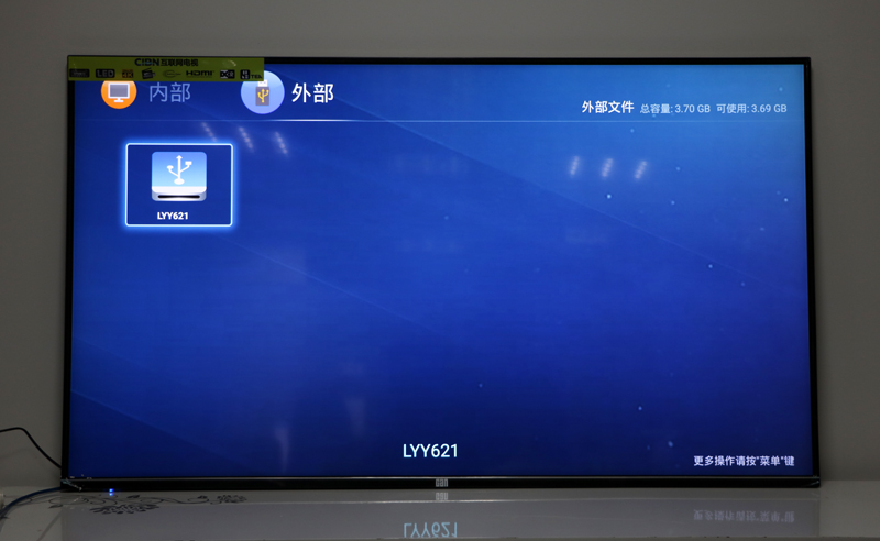 看尚电视F55