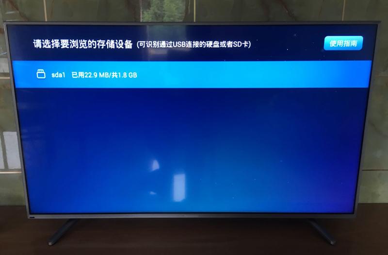 松下 TH-40AX600C