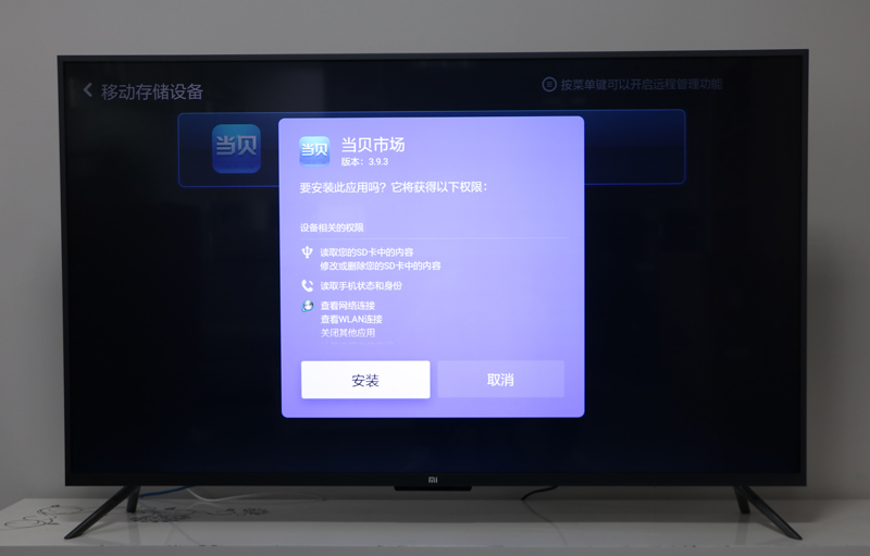 小米电视3s 60英寸