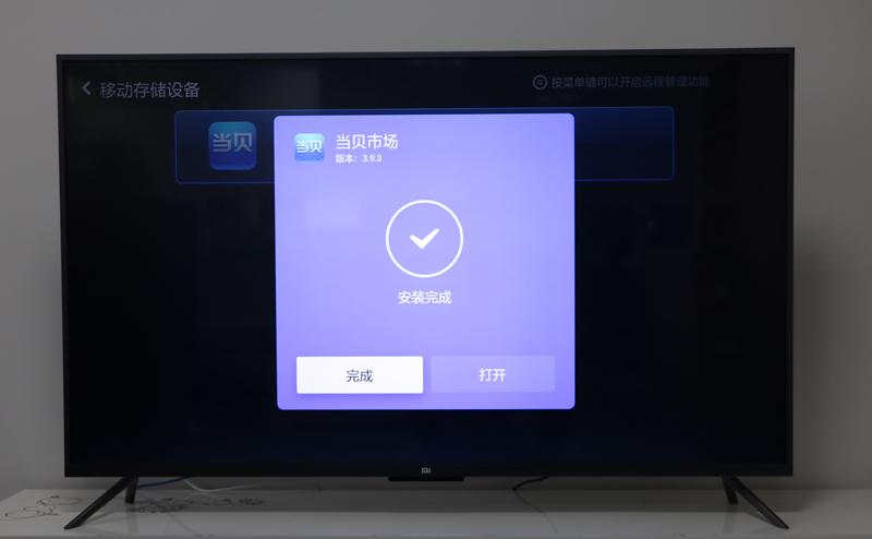 小米电视5