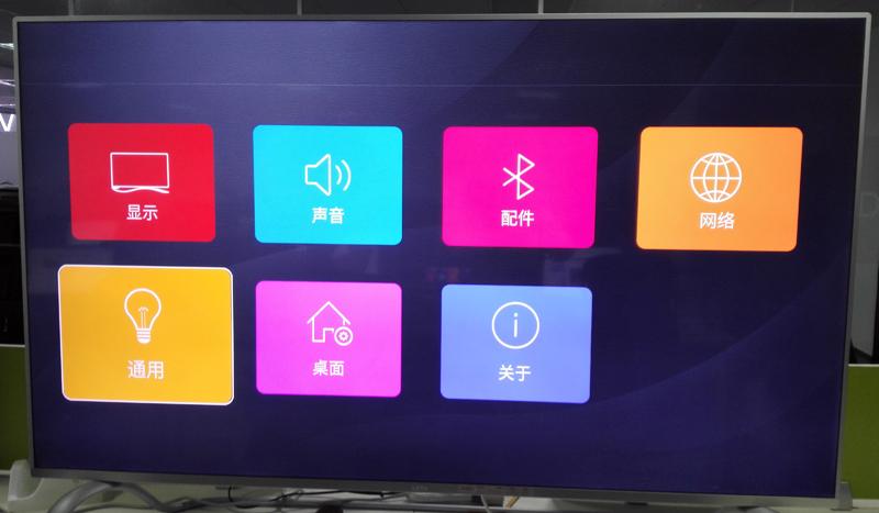 乐视TV 超4 X43