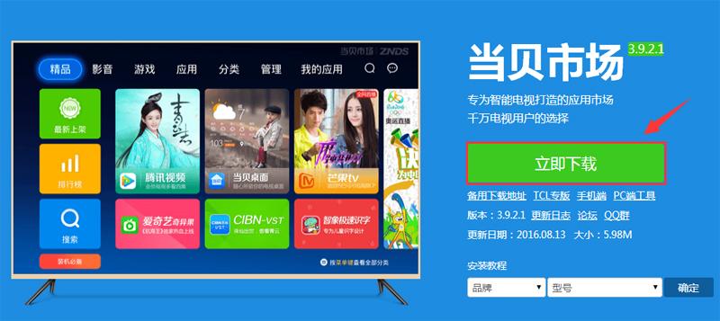 夏普 LCD-50TX55A