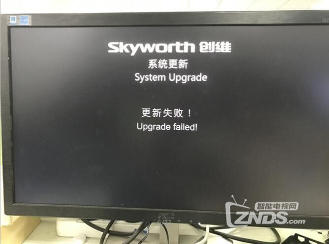 创维电信悦me(YMB0300-CW)