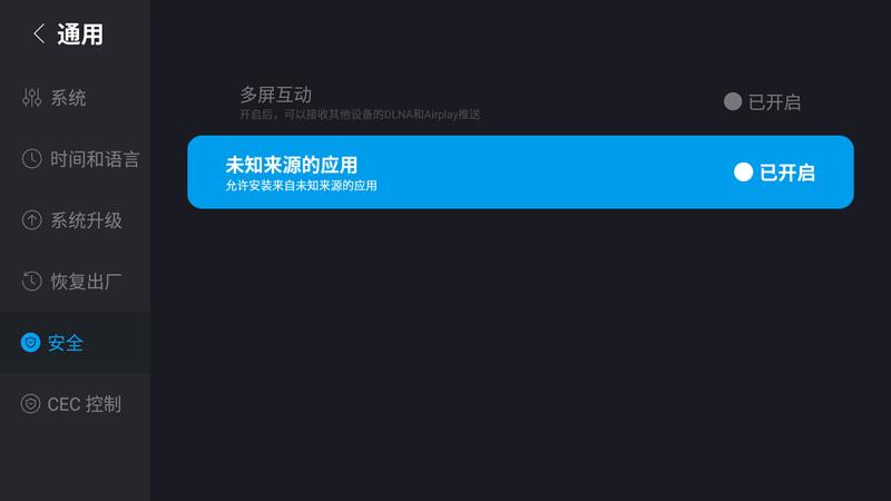 乐视盒子U4 Pro