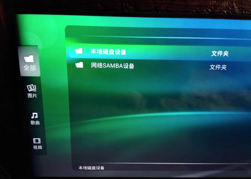 飞利浦 55POD901F/T3