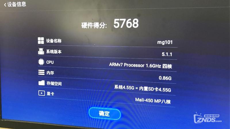 咪咕盒子MG101