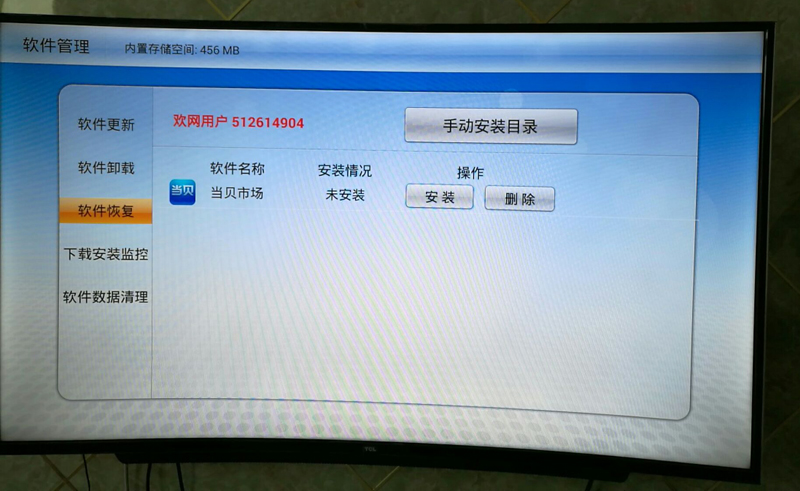 TCL 49A810