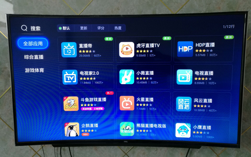 TCL 55A880C
