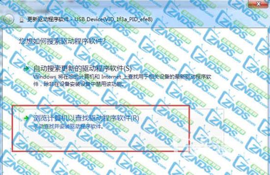 联通杰赛DC5000