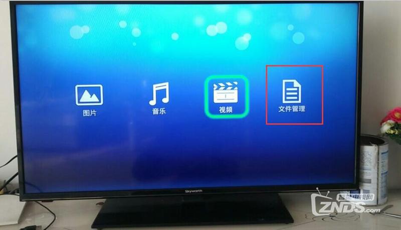 海信 IP906H