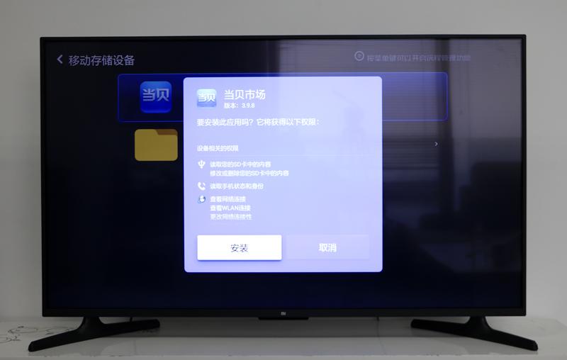 小米电视4A 49英寸