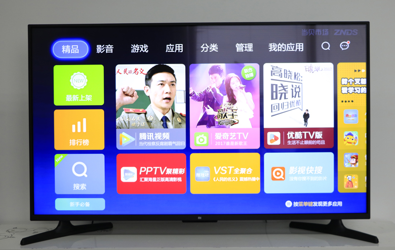小米电视4A 43英寸