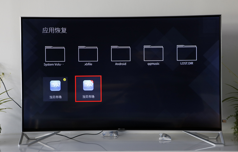 TCL 55A950C