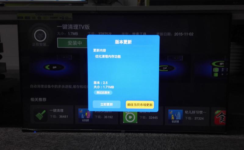 看尚电视C42SD220