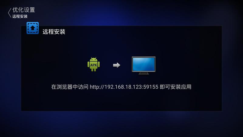 夏普 LCD-45SF460A