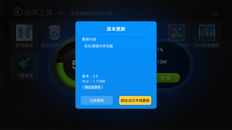 夏普 LCD-40SF466A-BK