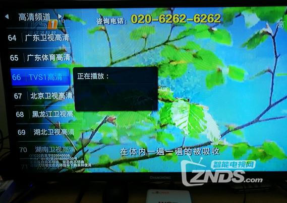 广州联通浪潮ipbs8400