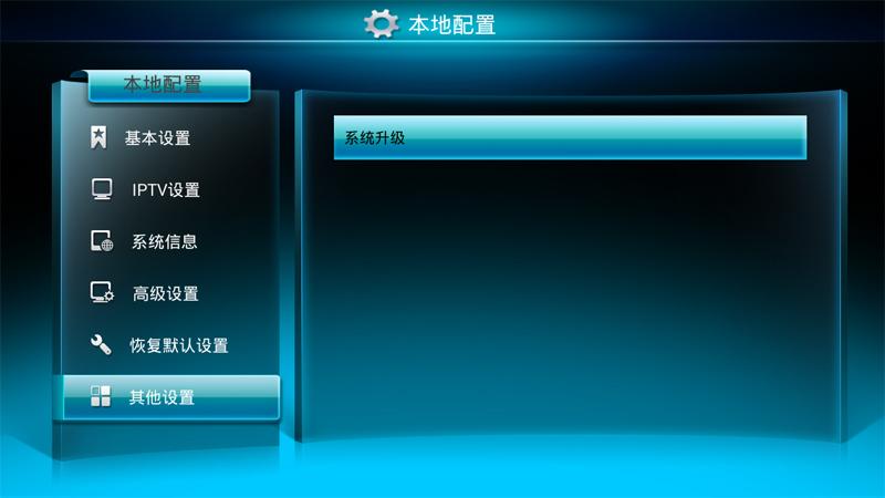 江苏电信创维E900