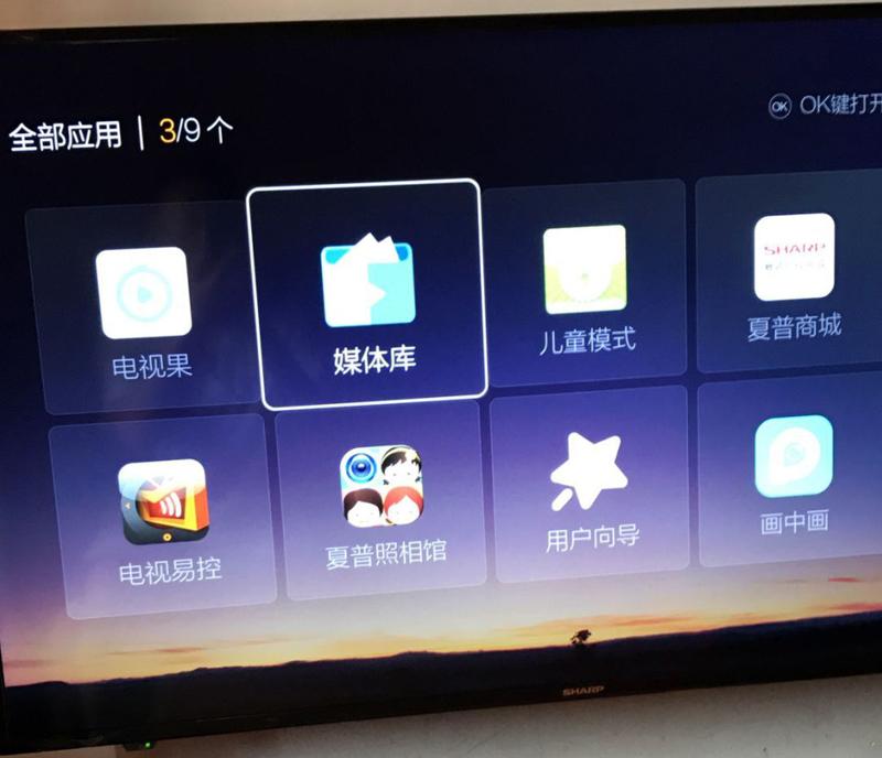 夏普 LCD-60SU470A