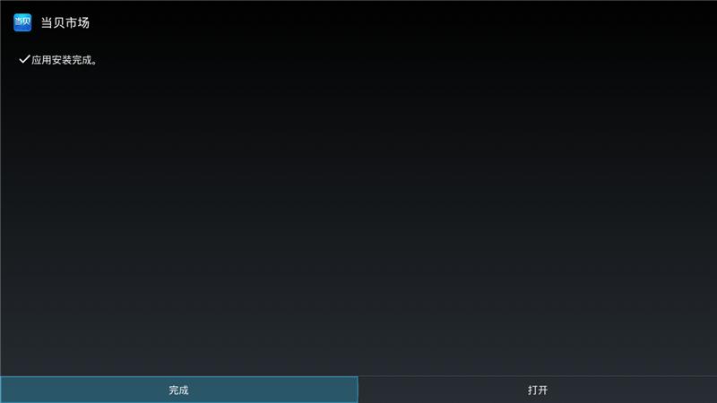 广西九州PTV-8098