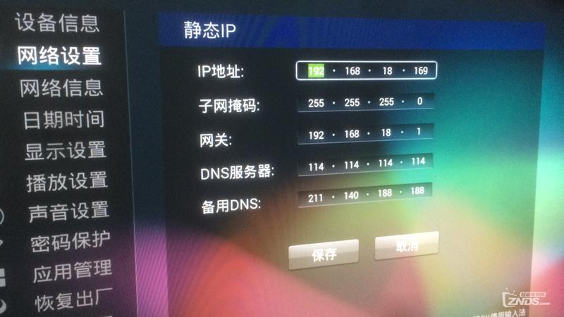 浙江移动咪咕MG100