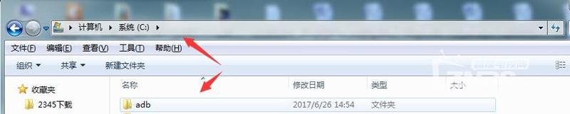 湖南移动九州PTV-8508