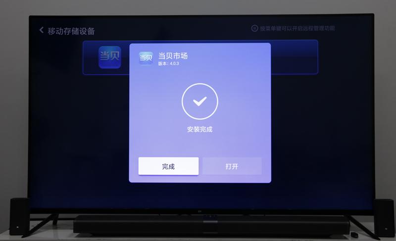 小米电视4C-50寸