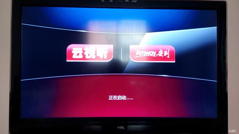 安利VT-E03M