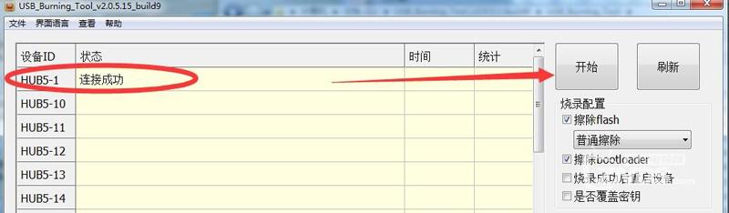 百视通R3300-L