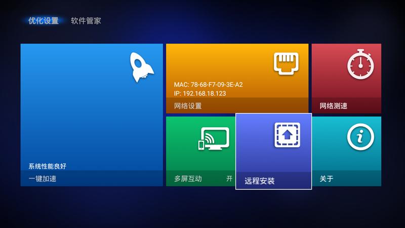 [小林分享]夏普电视UD30A系列P0242.00.0242系统刷机固件