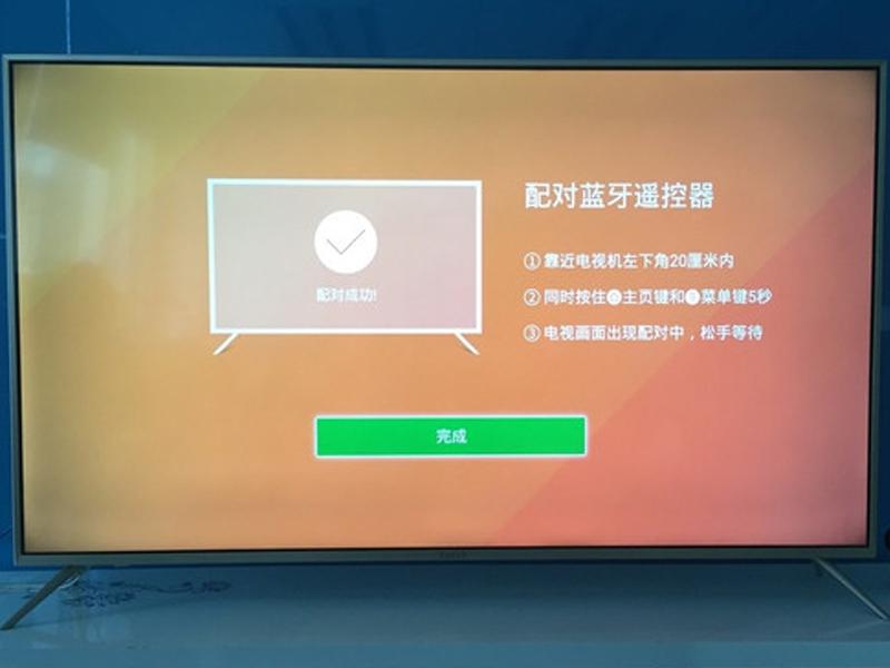 风行电视G43Y-LC430EGY_SHM1-536D430LU11_2.2.0.1_s_ir系统刷机包分享