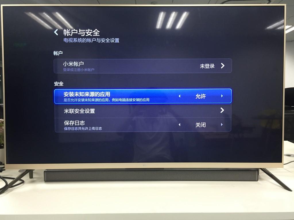 小米电视2 55英寸