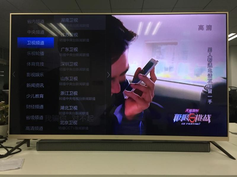 小米电视2 40英寸