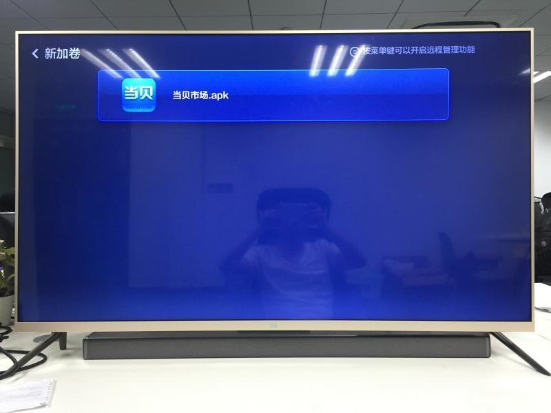 小米电视2S