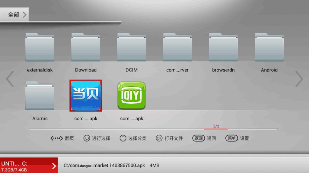 欧宝丽电视