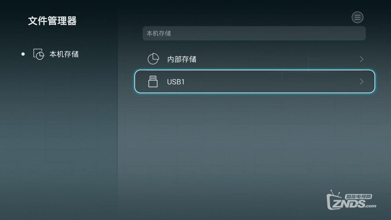 华为荣耀盒子M321