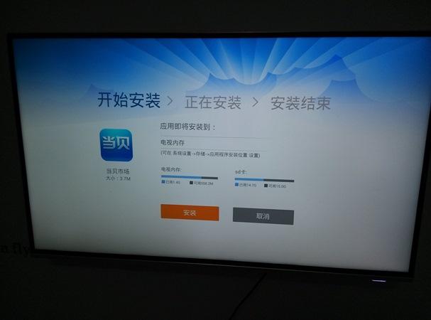 康佳 LED65X9600UE