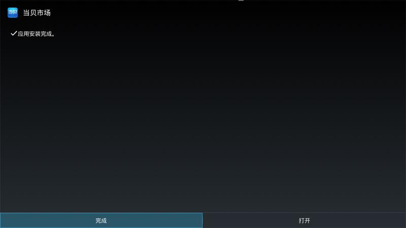 英菲克 N8+