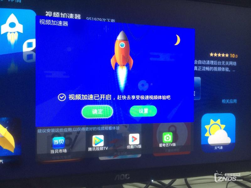 浙江西瑞克斯CY-JC1320