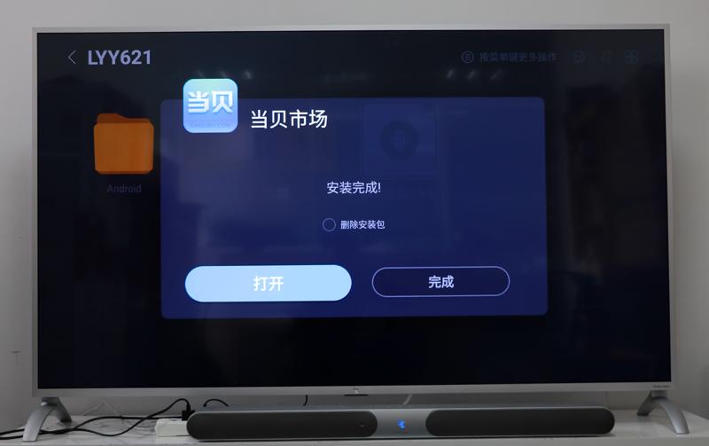 乐视超4 X43 Pro