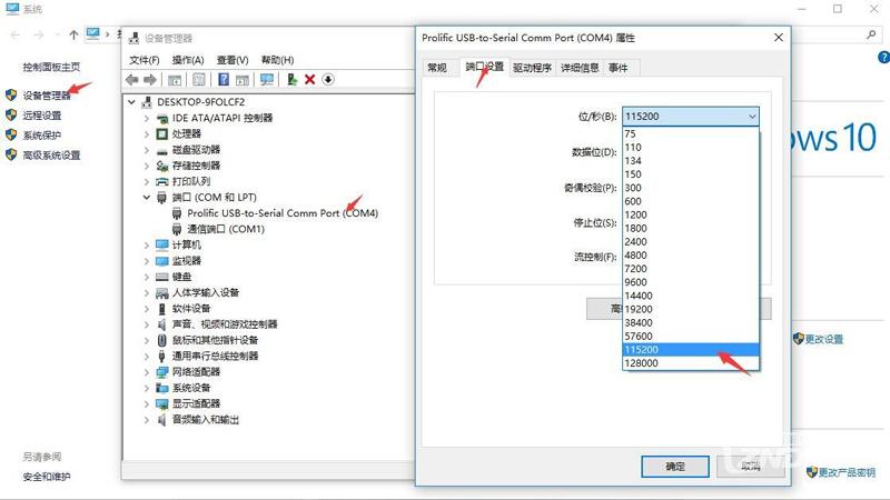 中兴ZXV10 B860AV2.1