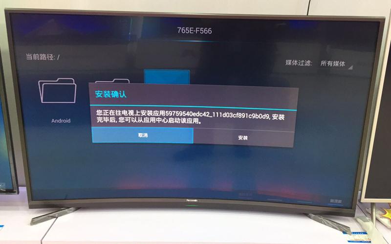 松下FX520C系列电视