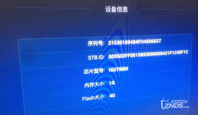 华为悦盒EC6108V93