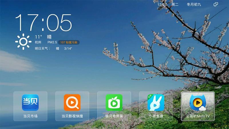 浙江电信烽火HG680-T
