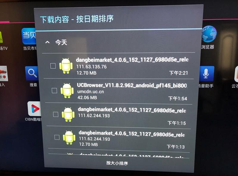 LG电视通用教程